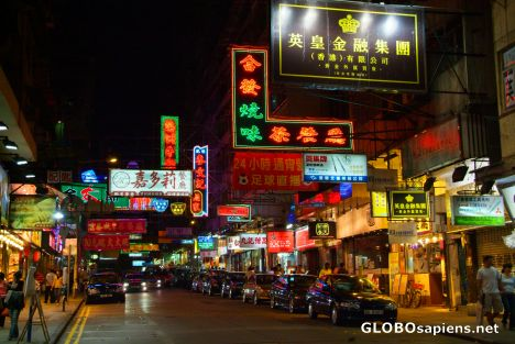 Kowloon street lights