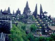 Temple on Bali