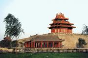 One of the Corner Towers of the forbidden city