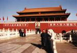 Beijing travelogue picture