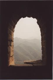 The view of Huang Hua Cheng from a tower at the Great Wall.