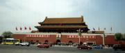 The gate to the Forbidden city