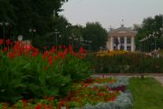 Bishkek travelogue picture
