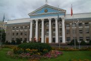 Governmental building