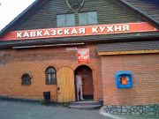 Biysk travelogue picture