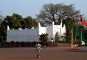 City's museum in modern Sahel architectural style