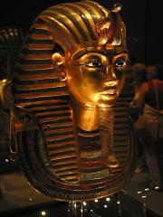 King Tut's Mask at the Egyptian Museum