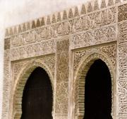 Alhambra, detail of stone tracery.