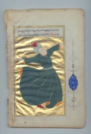 Pretty miniature that my dervishes' friends gave me