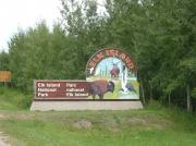 Elk Island National Park travelogue picture
