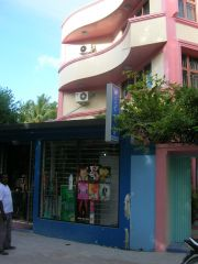 Waadhee Mart hotel. I lived in the second floor