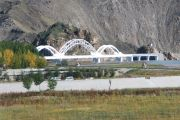 Lhasa Bridge