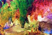The Reed Flute Cave.