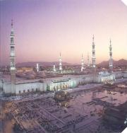Mosque of the Prophet in Medina