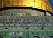 Dome of the Rock detail