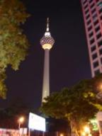 Menara Telecommunications Tower