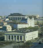 Minsk travelogue picture