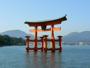 O-tori Gate on the Island of Miyajima