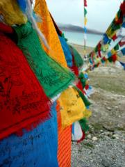 Colors of Tibet