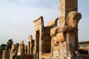 Persepolis travelogue picture
