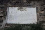 Roman Inscription in Prima Porta, I do not understand, it's only for you