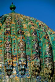 Samarkand's favourite dome style
