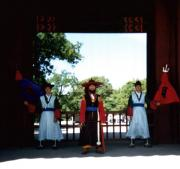Guards in ceremonial attire in front of Changdokkung Palace