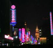 nanjing by night