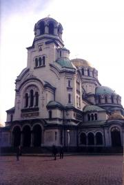 Gold and copper domes of St. Alexandria Nevski Church