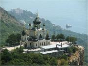 Other Crimean View:Foros church