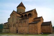 Mtskheta - Cathedral