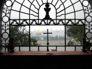 View of Jerusalem from Dominus Flevit Chapel. Please see my full article on Jerusalem.