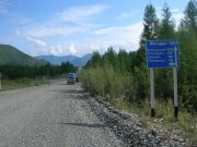 The minibus (Bukhanka) that I rented heading to Magadan