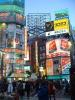Tokyo travelogue picture