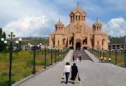Yerevan's New Cathedral