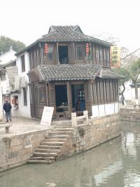 Going to Tongli