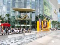 Siam Paragon - World Class shopping center.