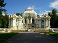 In Pushkin. The Tsars' Village