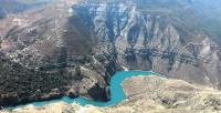 The  Grand Canyon of Dagestan